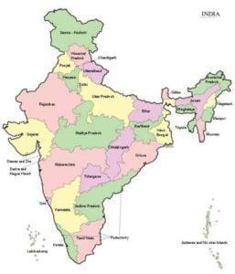 भारत के राज्य और उनकी राजधानी । Bharat ke rajya aur unki Rajdhani
