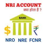 NRI account kya