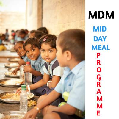 (MDM) Mid day meal programme in Hindi | मिड डे मील प्रोग्राम क्या है